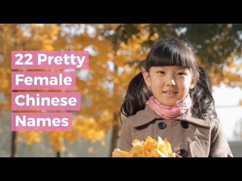 22-pretty-female-chinese-names