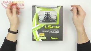 Видеорегистратор DOD LS470W с эксклюзивным сенсором SONY