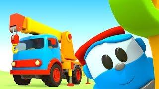 Kinder Cartoon - Leo der Lastwagen baut einen Kran - Kinderfilm auf Deutsch