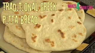 Traditional Greek Pitta Bread. Make Your Own Flavorful, Chewy Greek Pitta Bread At Home!!!
