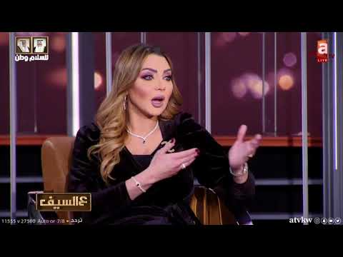 الفنانة عبير أحمد: الناس تتشمت حتى في الميت.. وهذا المرض هدية من ربي