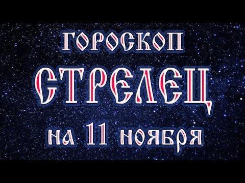 связано тем, гороскоп на 16ноября 2017года козерогам городов¦ ¦дома