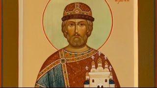 Благоверный князь Ярослав Мудрый  ДЕН ПАМЯТИ:  5 марта(переходящая дата)