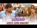 Sundari Video Song Making || Khaidi No 150 | Chiranjeevi | V V Vinayak | DSP