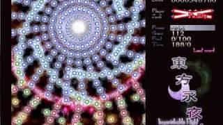 Sixth Sense - Paradise (Neal Thomas Remix) (Tech Trance)
