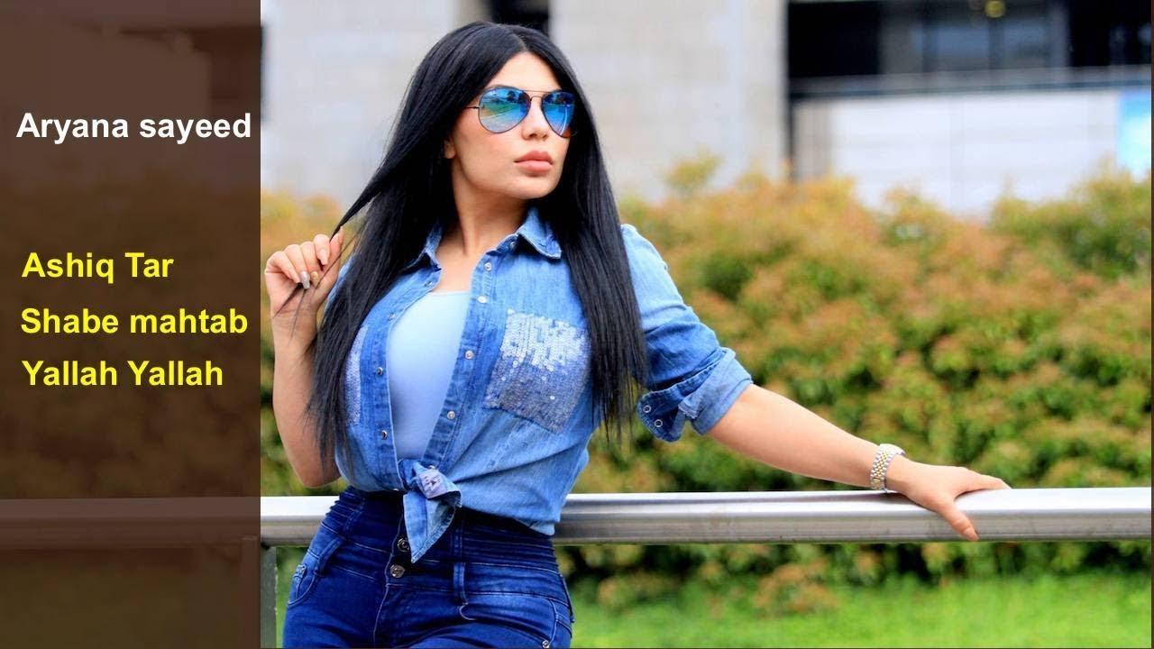 Aryana Sayeed - Ashiq tar - shabe mahtab - yallah yallah / آریانا سعید