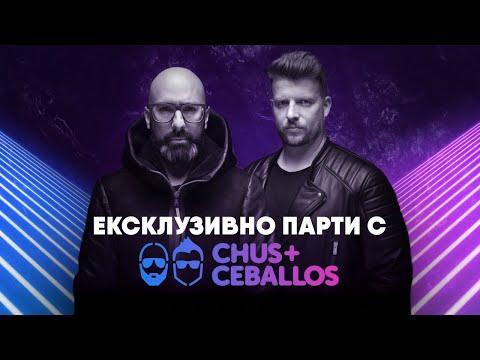 CHUS + CEBALLOS @ RADIO NOVA