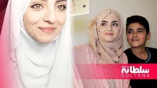 أمينة الذهبي تطل رفقة أسرتها وتكشف سر فيديو حشومة عليك وترد على الإنتقادات وهذا موقف والديها