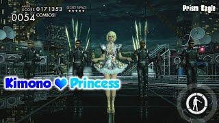 Dance Masters - Kimono Princess - Master Mode - AAA Rank