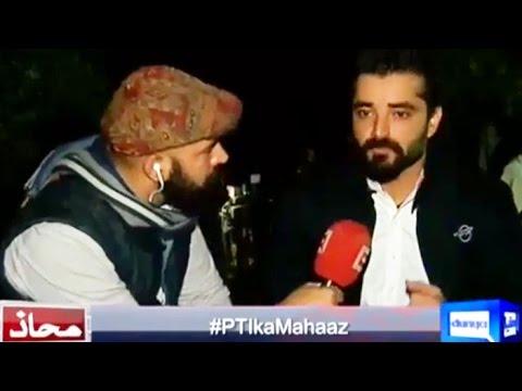 Mahaaz - 30 October 2016 | PTI Bani Gala Islamabad Lockdown - Dunya News