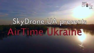 Desna river. Десна река(Аэросъемка в Киеве и Украине. Выполнение задач любой сложности. Сотрудничество: +380993051610 skydrone2016@gmail.com http://www.s..., 2016-05-01T21:29:24.000Z)