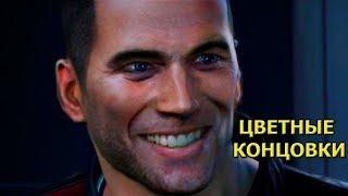 mass Effect 3 - ПЛОХАЯ ИГРА?
