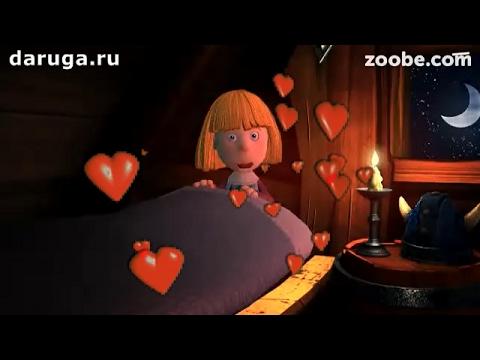 Поздравления с Днем всех влюбленных 14 февраля с днем Святого Валентина!  Прикольные видео - Прикольное видео онлайн