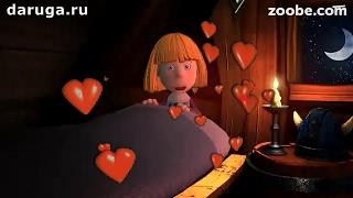 Поздравления с Днем всех влюбленных 14 февраля с днем Святого Валентина!  Прикольные видео