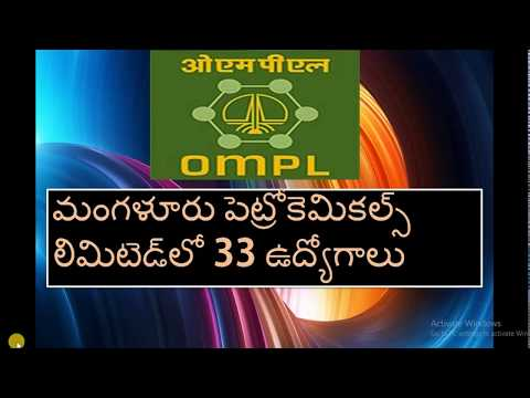 Mangalore petrochemical limited recruitment Oil and natural gas corporation jobs in telugu