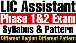 LIC Assistant Syllabus 2019 (Prelim & Main): LIC Assistant Exam Pattern