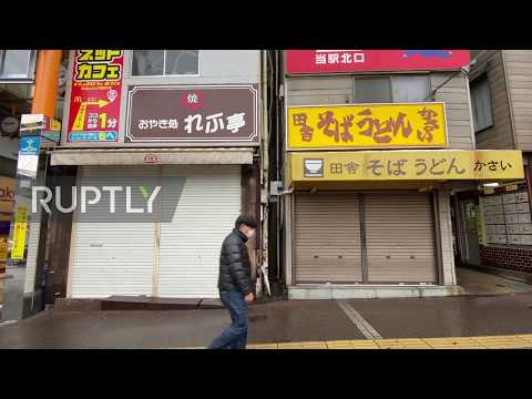 Japan: Tokyo Metro And Streets Empty After Government Advice On Coronavirus
