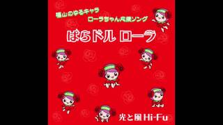 Apple Music https://itunes.apple.com/jp/artist/hi-fu/1050617140/ In...