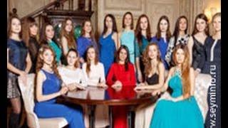 Самые красивые девушки Курска собрались в ресторане «Аристократ»