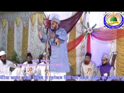 Ae Habibe Khuda Akhtar Parwaz New Naat at Jalsa Chirmiri