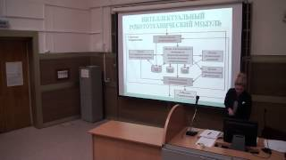 Современный этап развития автоматики(