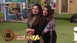 Download Video Bigg Boss 2 Tamil - Day 74 Morning Masala Full Episode Highlights | Bigg Boss 2 Today promo MP3 3GP MP4