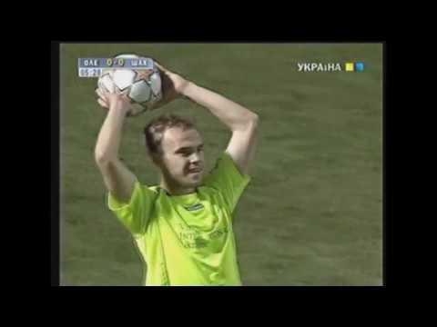 ПФК Александрия - Шахтёр 1/4 финала кубка Украины 2008/2009
