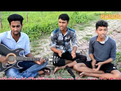 Bachelor ami bachelor,Amuzing bangla real song, ব্যাচেলর আমি ব্যাচেলর