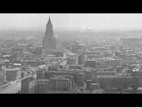 Москва (1955)