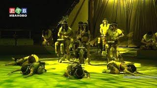 «Тропик шоу» в Ивановском цирке