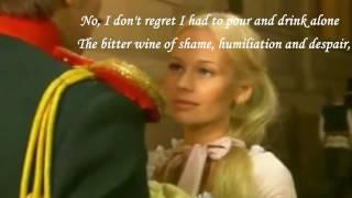 Anton Makarsky, Arina, Sergey Lee - I Don't Regret - With Lyrics (translated)