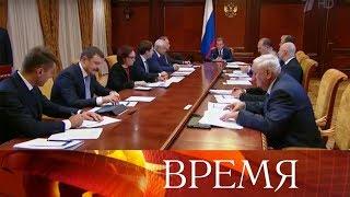 Дмитрий Медведев сообщил оначале работы с25 октября Фонда защиты прав дольщиков.(, 2017-10-20T18:57:51.000Z)