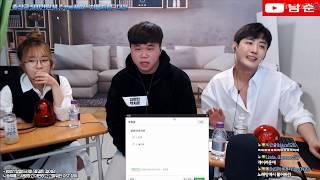 남순엠씨더맥스 노래대전 처음처럼 - 박지훈tv