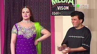 Welcome Meri Jaan 2 Nargis New Pakistani Stage Drama Trailer Full Comedy Funny Play | Pk Mast