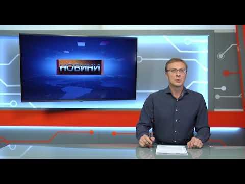Телебачення Слов'янська – С-плюс: Співробітники краматорського підрозділу ДБР ...