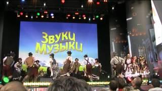 Наталия Быстрова - Веселый козопас (Звуки музыки)