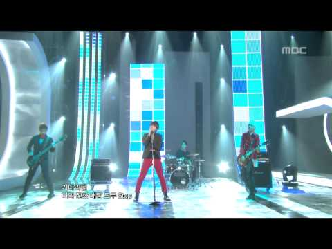 TRAX - Oh! My Goddess, 트랙스 - 오! 나의 여신님, Music Core 20101009