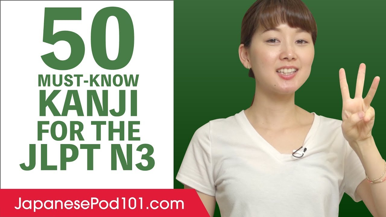 Download 50 Intermediate Kanji You Must-Know for the JLPT N3