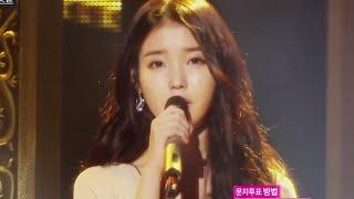 Yoon Hyun-sang (Duet. IU) - When would it be, 윤현상 - 언제쯤이면, Music Core 20141108
