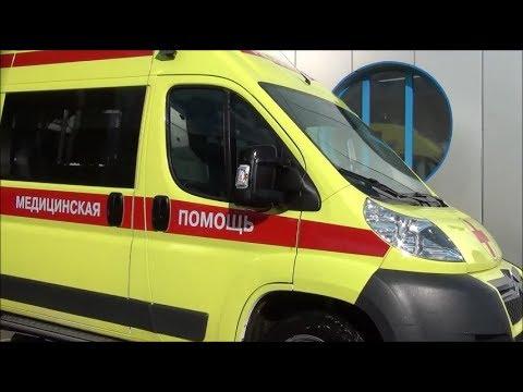 Перевозка больных и платная скорая помощь, услуги на дому для лежачих больных