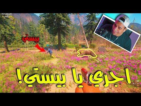 Far Cry New Dawn - ! اللعبة باظت thumbnail