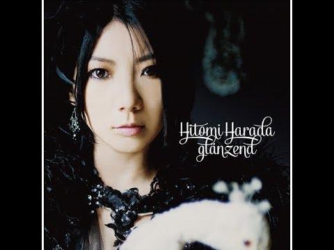 Hitomi Harada - Kyoumei No True Force [MV]
