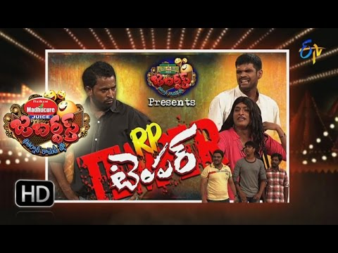 Jabardasth - 7th July 2016- జబర్దస్త్ – Full Episode