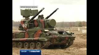 """Tunguska"" anti-aircraft missile and gun system"