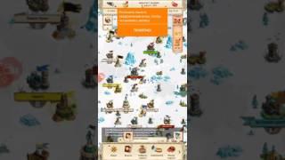 Бьем кочевников в игре Empire four Kindoms