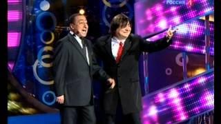 Карен Аванесян и Гия Гагуа - Приезжайте на Кавказ (Песня)