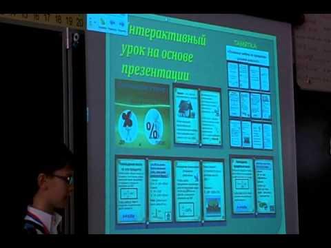 защита проектов по математике ученики школы 1223