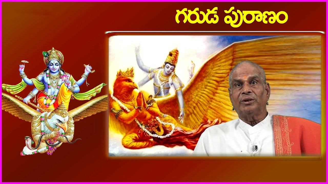 Garuda Puranam in Telugu By Somasi Balagangadhara Sharma | Part 24