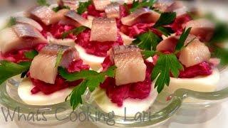 Fur Coat Herring Appetizer - Cалат Ленивая Шуба - Фаршированные яйца с селедкой - Whats Cooking Lari