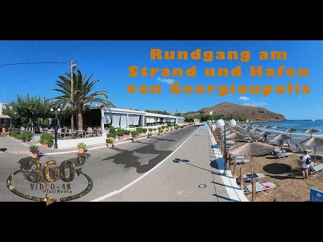 Rundgang am Strand und Hafen von Georgioupolis   (Kreta-Crete) 2021 VR360 4K